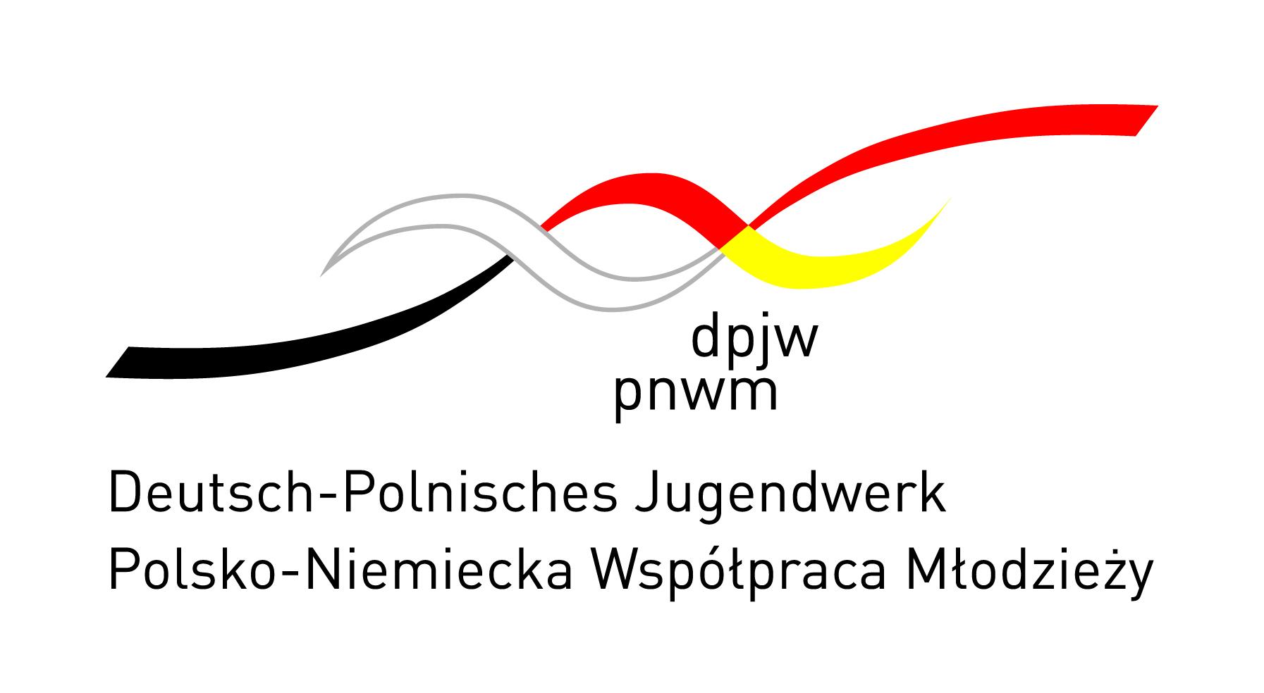 Wymiana polsko-niemiecka 2019